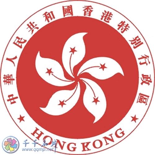 logo设计素材 >> 中国香港特别行政区矢量区徽下载  广州名片印刷服务
