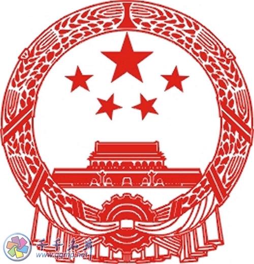 中华人民共和国矢量国徽下载